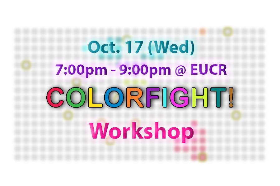 Colorfight Launch Workshop